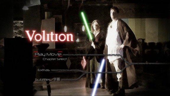 Volition – DVD Menu Design